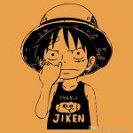 Luffy D