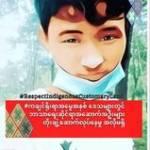 JA Naw LH